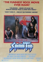 Film - This is Spinal Tap
